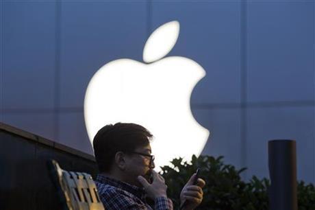 افزایش فروش بیش از انتظار آیفون/ پیش بینی درآمد اپل در چهار ماهه پایانی سال