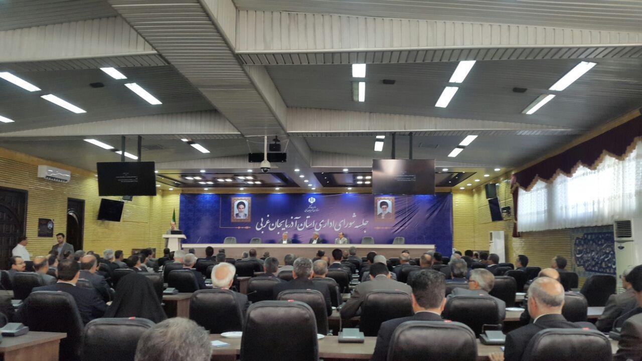 در جلسه شورای اداری آذربایجان غربی چه گذشت