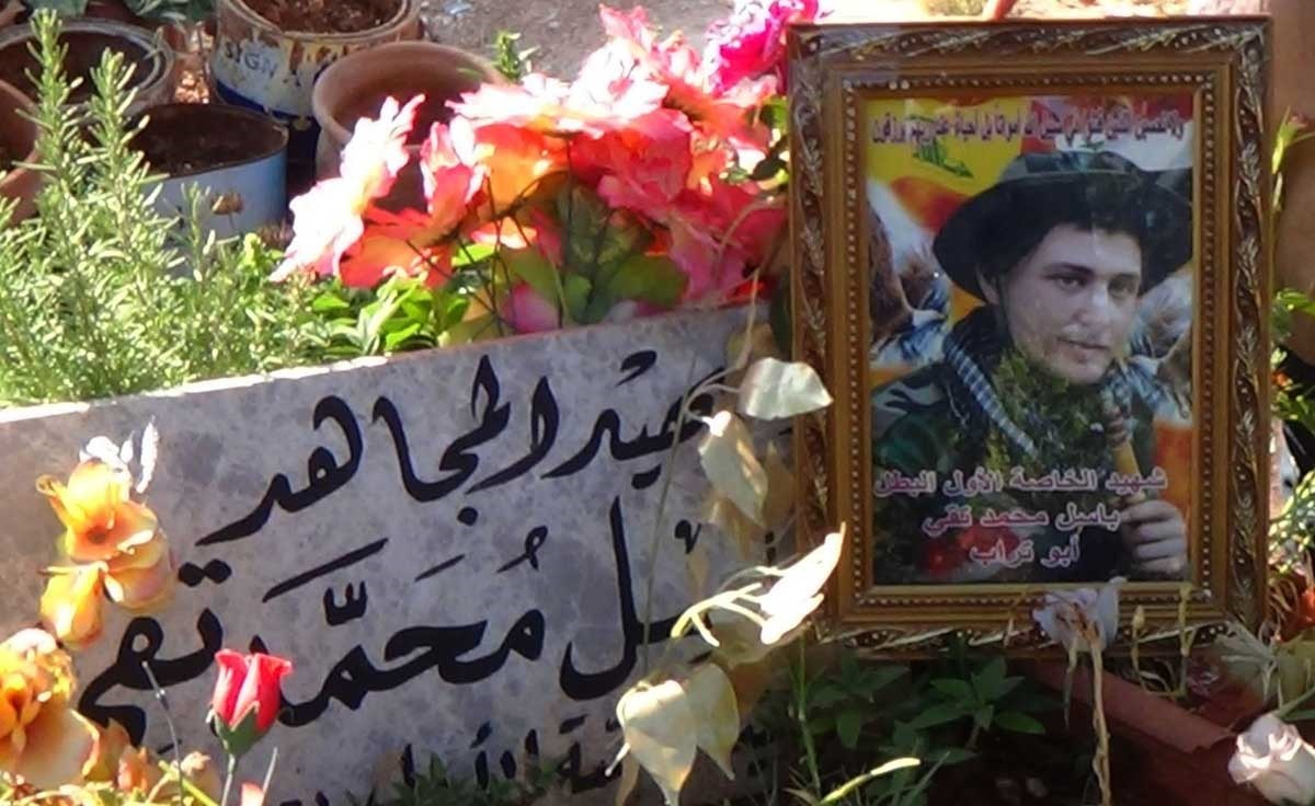 تصاویر | عید فطر در شهر محاصره شده فوعه