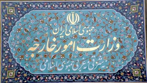 واکنش ایران به توهمات تازۀ عادل الجبیر