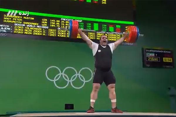 فیلم   بهداد سلیمی اینگونه رکورد جهان و المپیک را شکست
