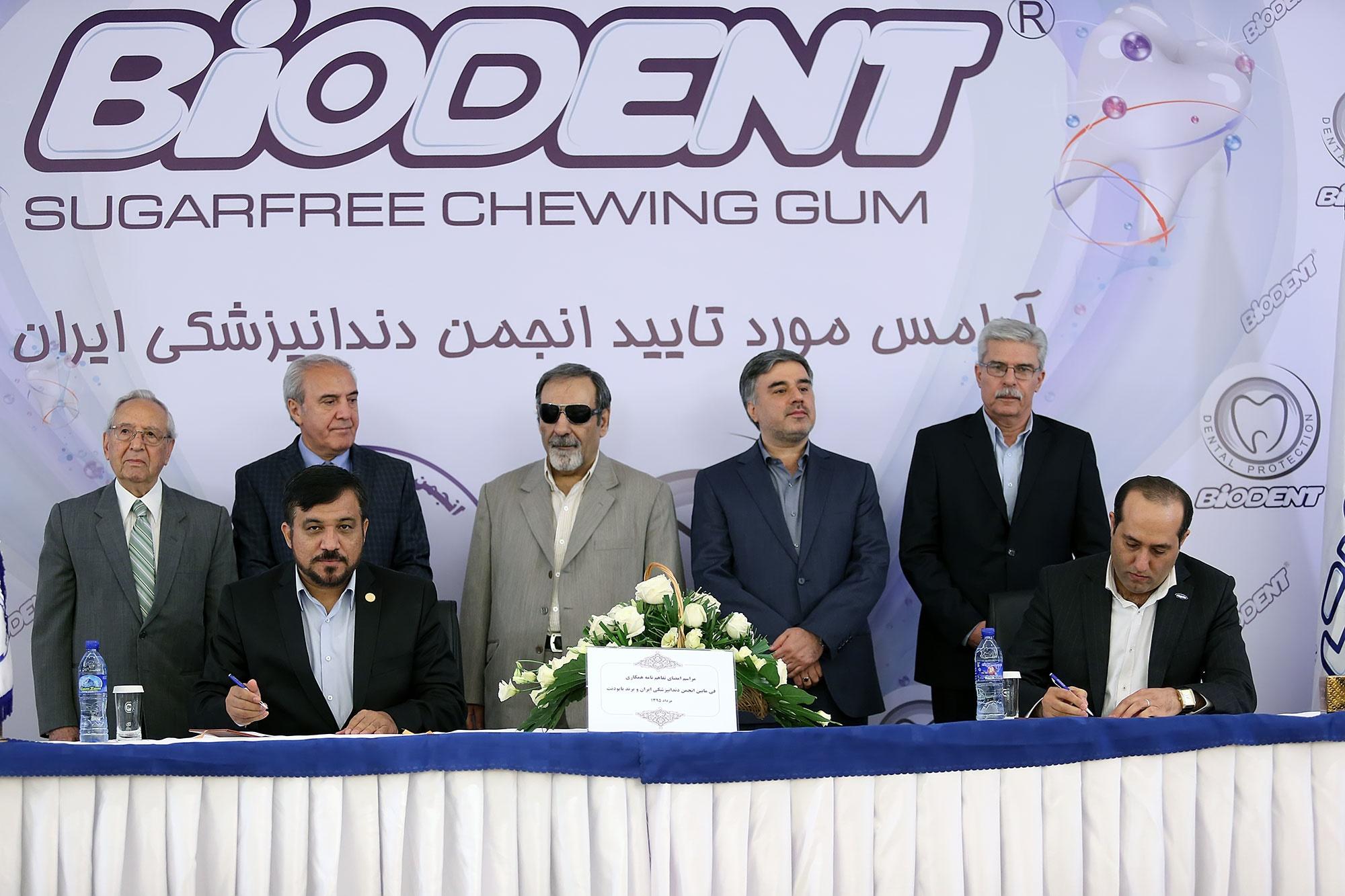 آغاز رسمی همکاری مشترک انجمن دندان پزشکی ایران و آدامس بایودنت