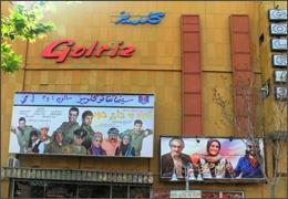 اجرای چهار تئاتر کمدی-موزیکال لغو شد / برخورد با تئاترهای آزاد