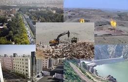 گازرسانی به 345 روستای جدید کرمانشاه
