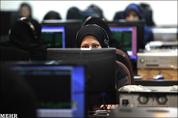 بگومگوی کاربران خبرآنلاین درباره آزمون استخدامی/ از خواستگاری و مهریه تا شایستهسالاری و مهاجرت