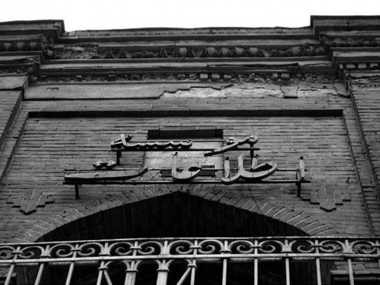 عمارت قجری قدیمیترین روزنامه ایران، موزه مطبوعات نشد، اما به زودی محو میشود