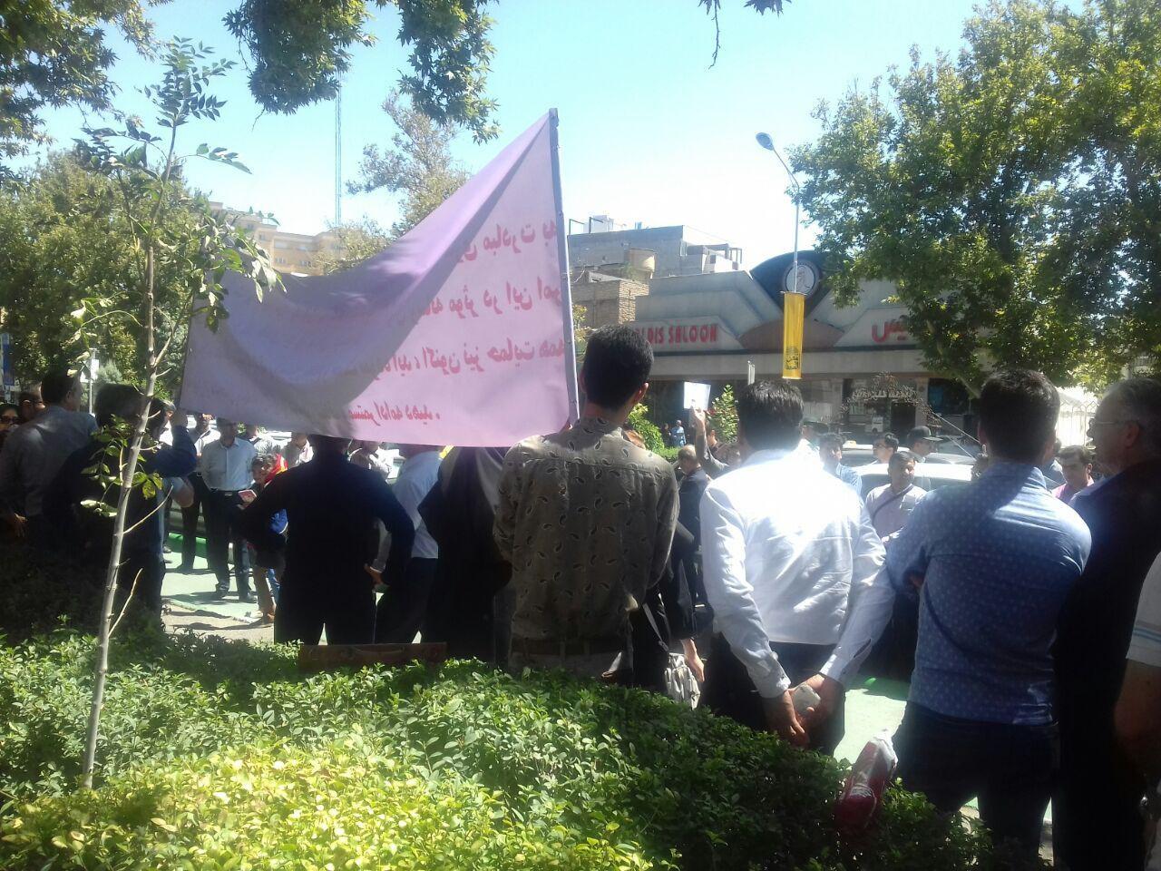 اعتراض مالباختگان موسسه پردیسبان در مشهد