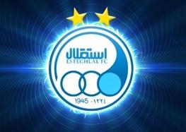 باشگاه استقلال: حساب ما مسدود نیست