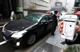 62 میلیون سفر با تاکسیسرویس آنلاین اوبر در ماه جولای