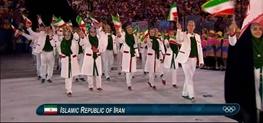 رژه کاروان ایران با لباس های پردردسر!