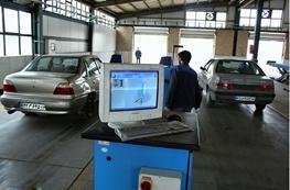 دلیل افزایش 100 درصدی نرخ معاینه فنی خودرو نسبت به سال گذشت