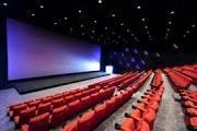 گیشههای خلوت هنر هفتم در خراسان جنوبی/خودنمایی تصویر صندلیهای خالی روی پرده سینماهای استان