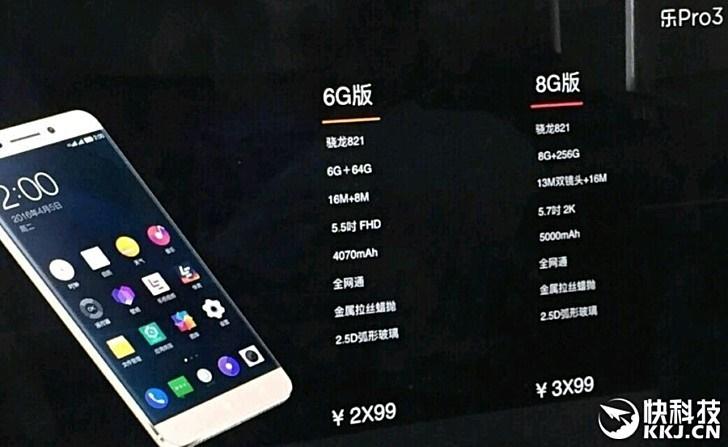 تصویر گوشی متفاوت چینی با ۸ گیگ رم و ۲۵۶ گیگ حافظه داخلی
