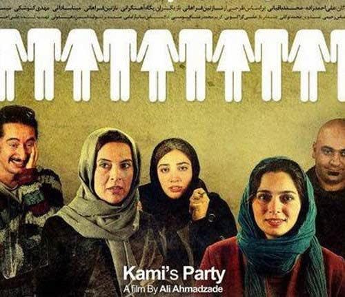 پنج هزار بار دانلود رایگان یک فیلم سینمایی ایران در ۲۴ ساعت