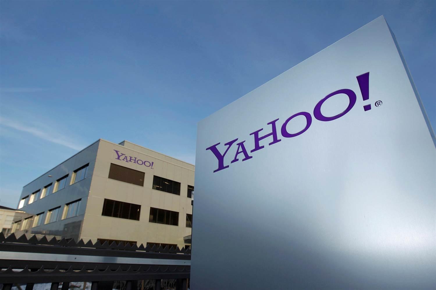 هک ۵۰۰ میلیون اکانت یاهو تأیید شد / بزرگترین هک اطلاعات تاریخ وب قبل از مرگ یاهو