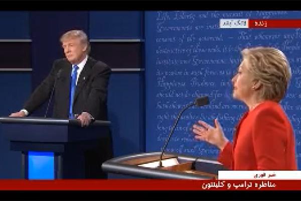 فیلم   جدال هیلاری و ترامپ در مناظره بر سر برجام و ایران