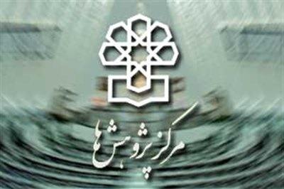 تشکیک مرکز پژوهش های مجلس در آمار یارانه پنهان/ لاریجانی غیبت وزیران را بی ادبی خواند