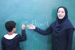 تفاوت مرحله اول و دوم طرح رتبه بندی معلمان اعلام شد/متقاضیان درخواست دهند