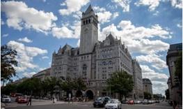 هتل ترامپ در همسایگی کاخ سفید افتتاح شد