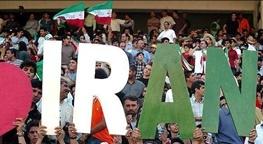 باشگاه هواداران فوتبال ملی پیروزی تیم ملی فوتبال را تبریک گفت