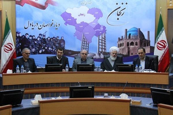 استاندار زنجان:  افقهای جدیدی برای تولید، اشتغال و سرمایهگذاری در استان ایجاد شود