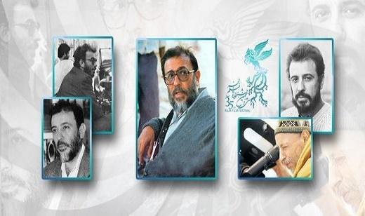تصویر علی حاتمی روی پوستر جشنواره فیلم فجر