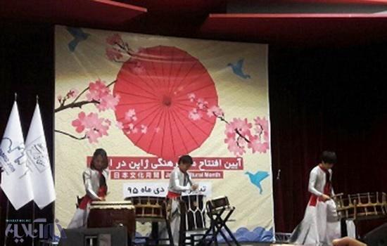 طنین طبل ژاپنی در تبریز/ ماه فرهنگی ژاپن در ایران آغاز شد