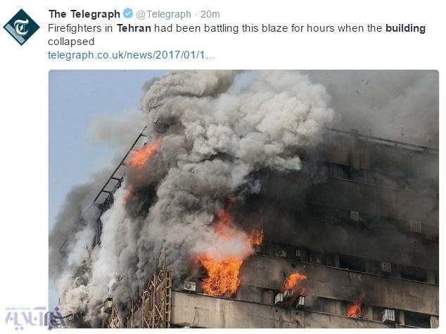 تصاویر   بازتاب حریق ساختمان پلاسکو در رسانههای جهان