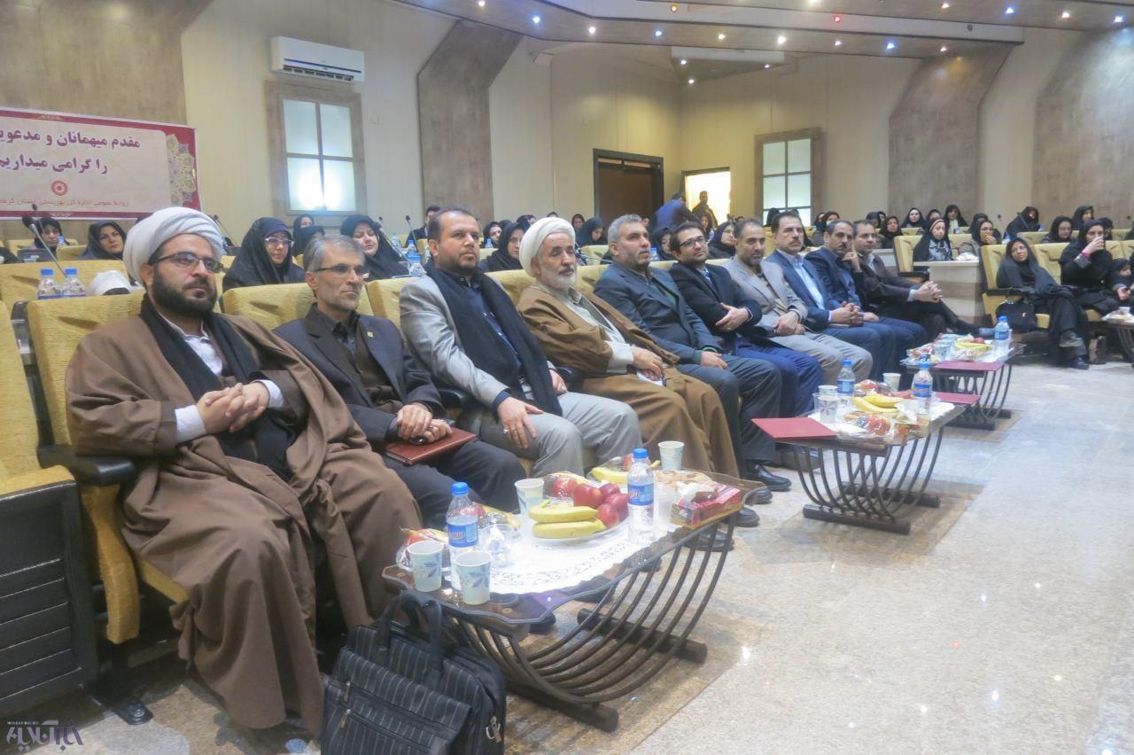 طراحی نرم افزار آموزشی نماز برای ناشنوایان در کرمانشاه