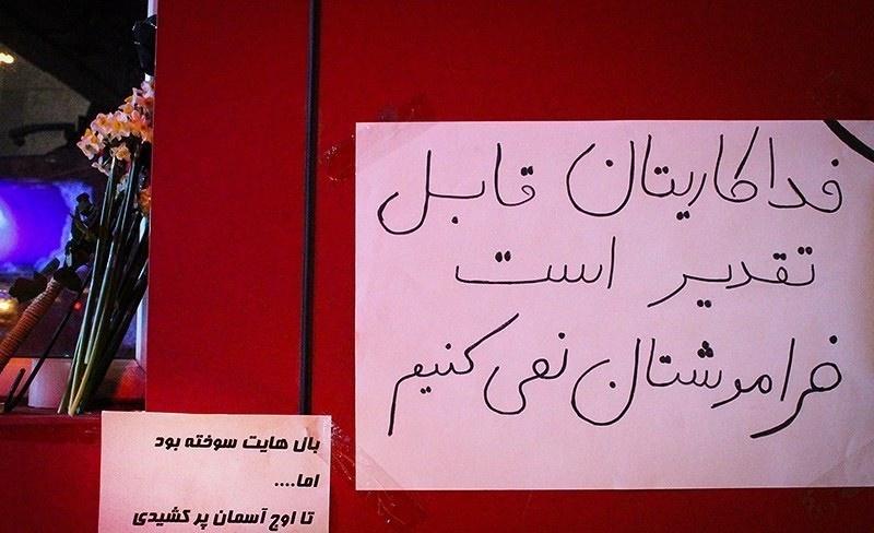 تصاویر | همدردی مردم تهران با آتشنشانان حادثه پلاسکو