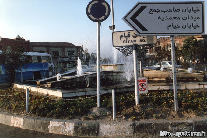 جلوههای اعتیاد، متروسازی و ترافیک، سه مشکل اصلی مردم محله قیام در جوار بازار تهران