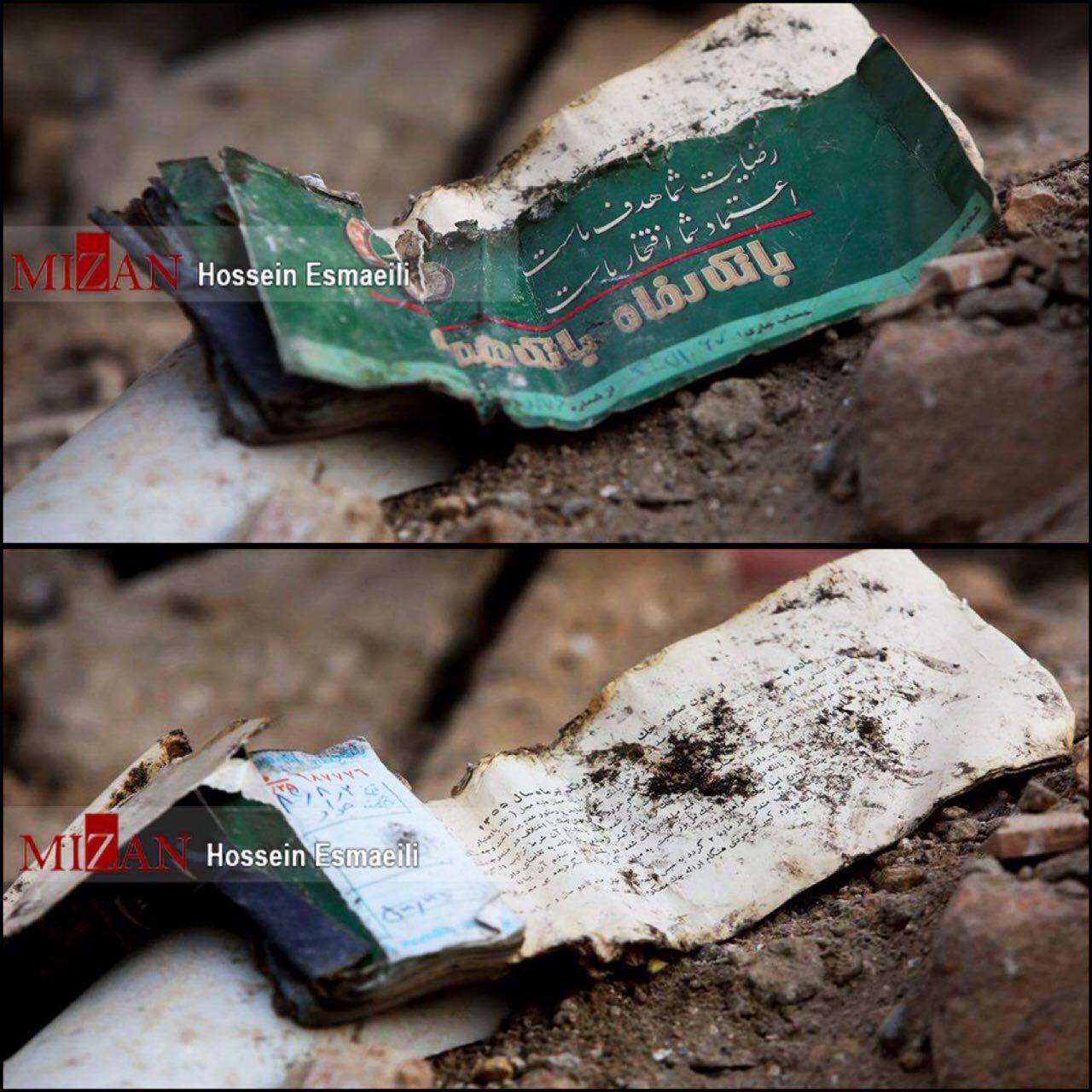 تصاویر | دسته چکهای زیر آوار مانده در پلاسکو