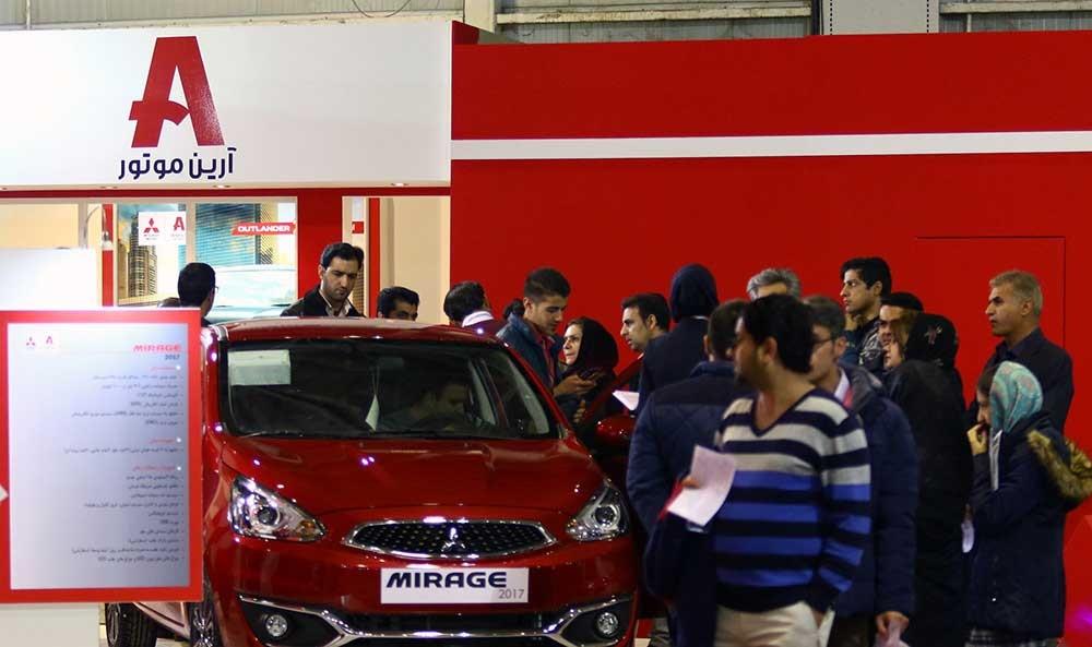 تصاویر | نمایشگاه خودرو در اصفهان | رونمایی از برخی خودروها
