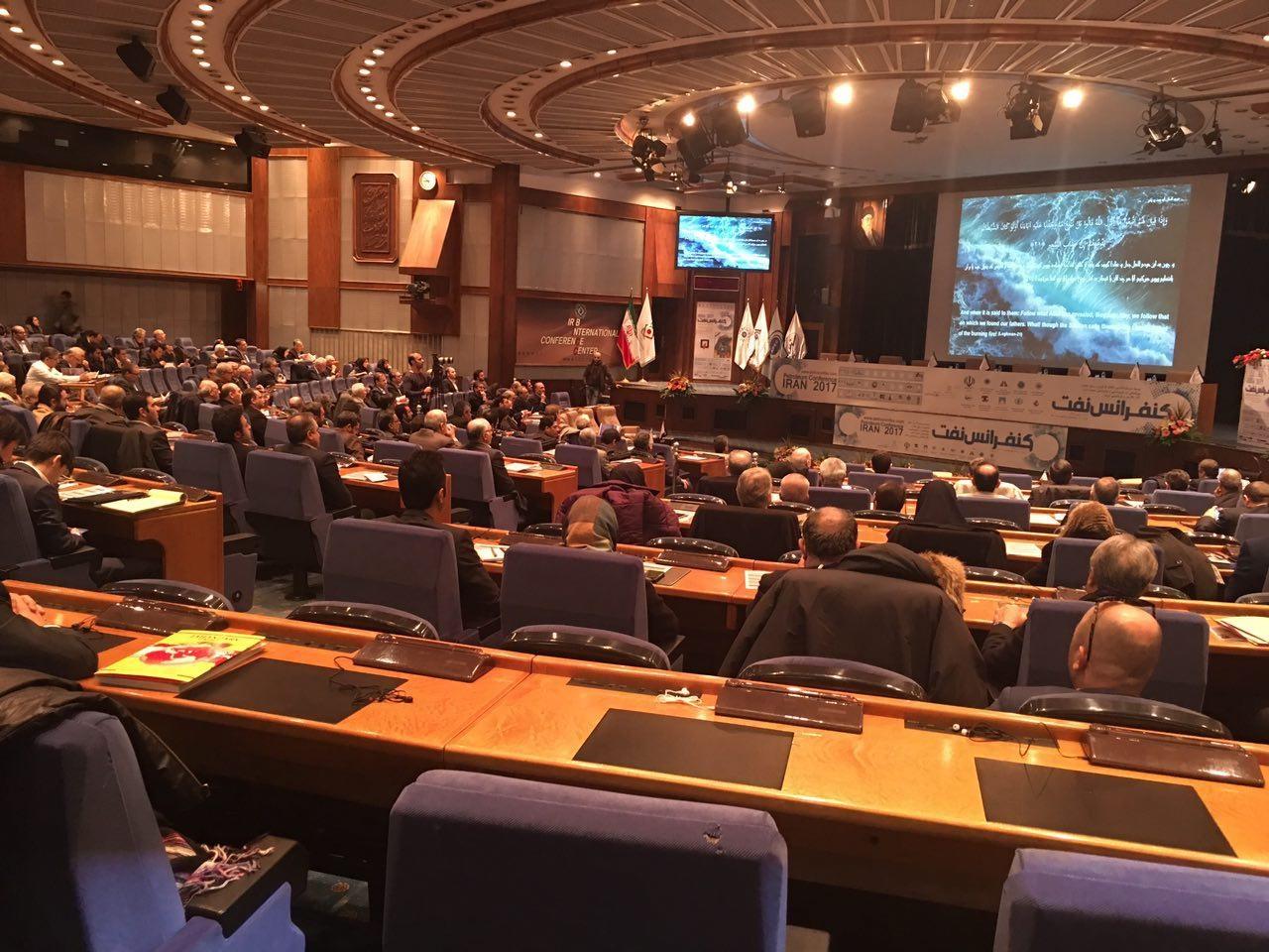 آغاز به کار اولین کنفرانس نفت در تهران