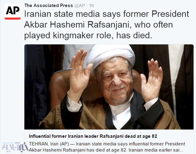 درگذشت آیتالله هاشمی رفسنجانی در رسانه های خارجی