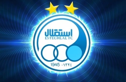 پیام تسلیت باشگاه استقلال برای شهادت آتشنشانان