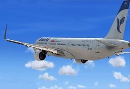 ایرباس خریداری شده رسید/ پایان تحریم صنعت هوانوردی