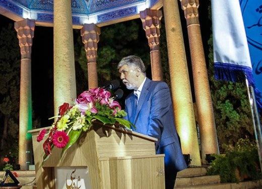 وزیر ارشاد: حافظ، منتقد و مصلح اجتماعی بود