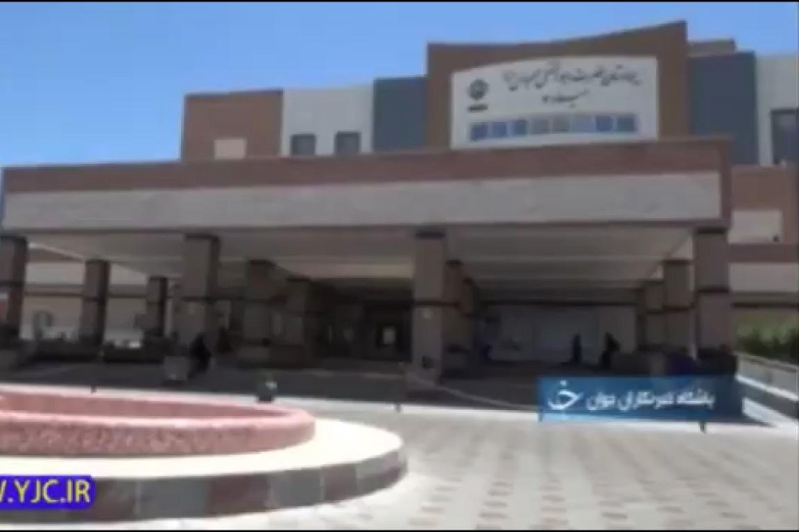 فیلم | ویروسی که به بیمارستان میلیاردی بیرجند سرایت کرده است!