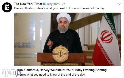 تصاویر | بازتاب سخنان ترامپ درباره ایران در رسانههای جهان