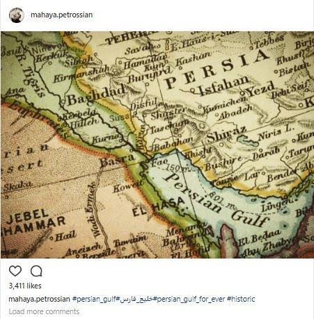 اگاهی شاپور اسم شهاب حسینی به انگلیسی