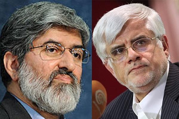 فیلم | واکنش عارف و مطهری به اظهارات خصمانه ترامپ درباره ایران