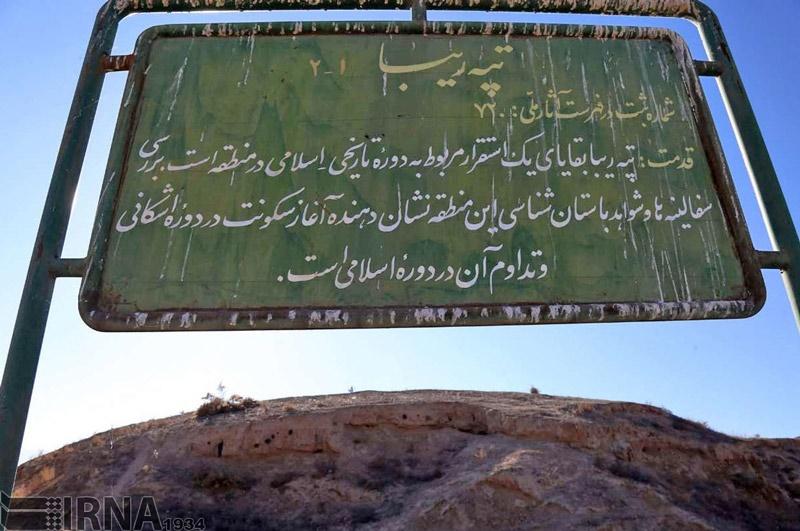 تصاویر   کشف شهر تاریخی هخامنشیان و ساسانیان در خراسان شمالی