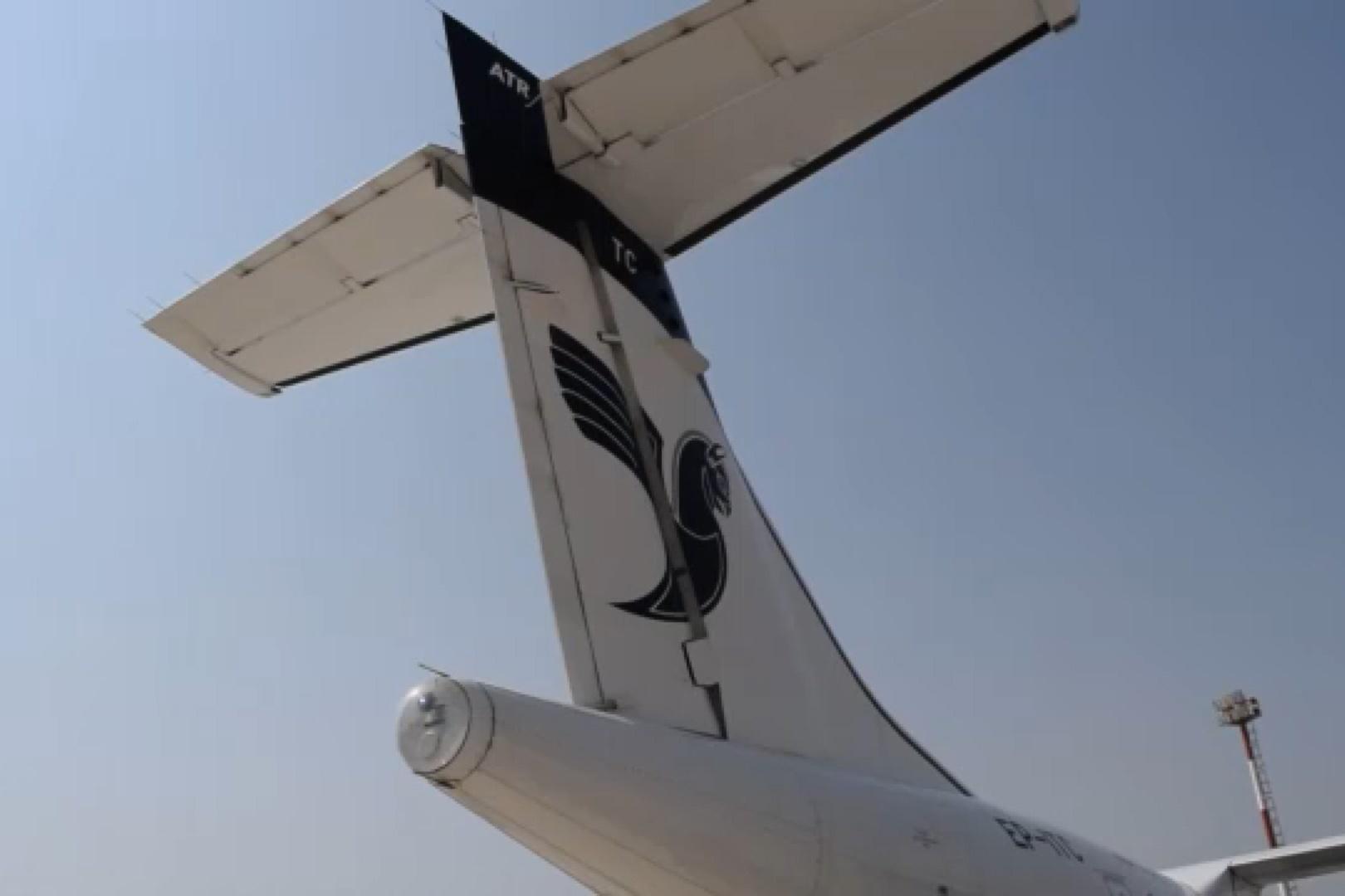 فیلم |  توسعه صنعت هوانوردی در جنوب کشور