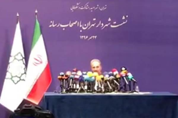 فیلم | واکنش شهردار تهران به ممنوعالتصویر بودنش