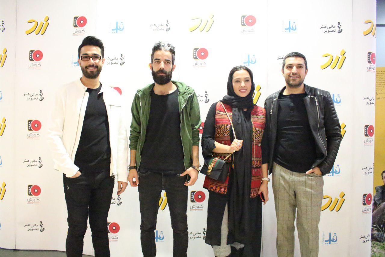 تصاویر | اکران مردمی «زرد» با حضور بازیگران فیلم