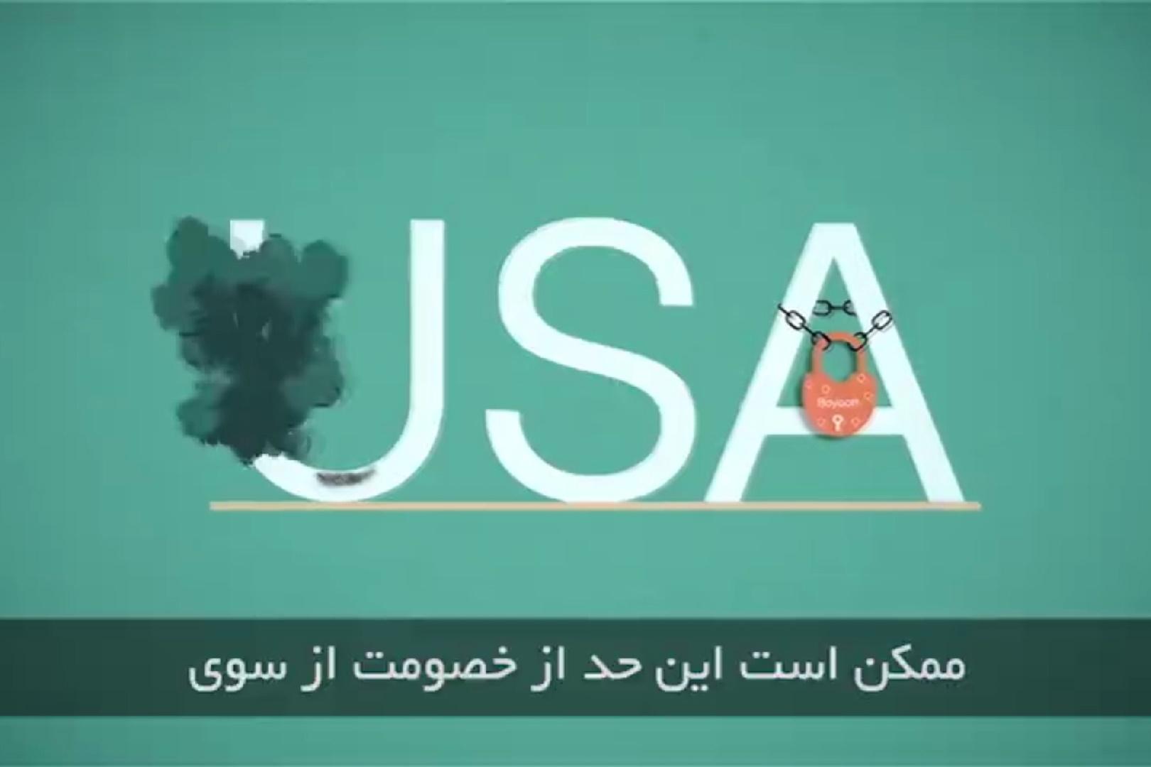 فیلم   دشمنیهایی که ایران در مقابل امریکا تحمل کرده است