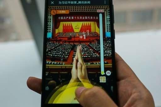 یک میلیارد کَفِ آنلاین برای رئیس جمهور چین