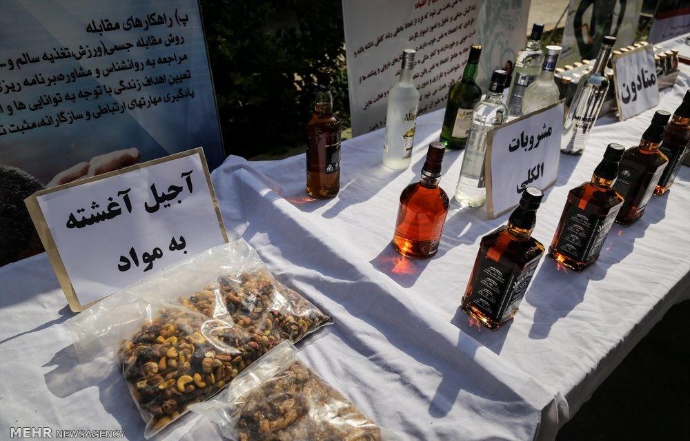 تصاویر | بازداشت ۲۶۰عمدهفروش و توزیعکننده موادمخدر در تهران
