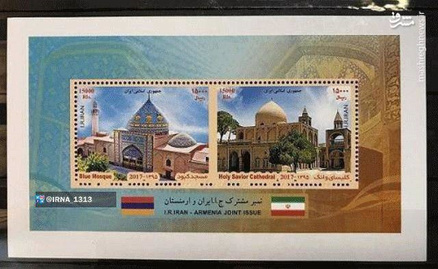 عکس | رونمایی از تمبر مشترک ایران و ارمنستان